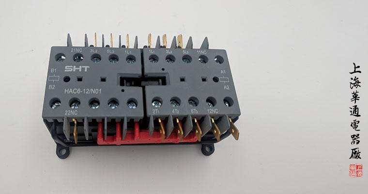 交流接触器磁系统的区别及优缺点