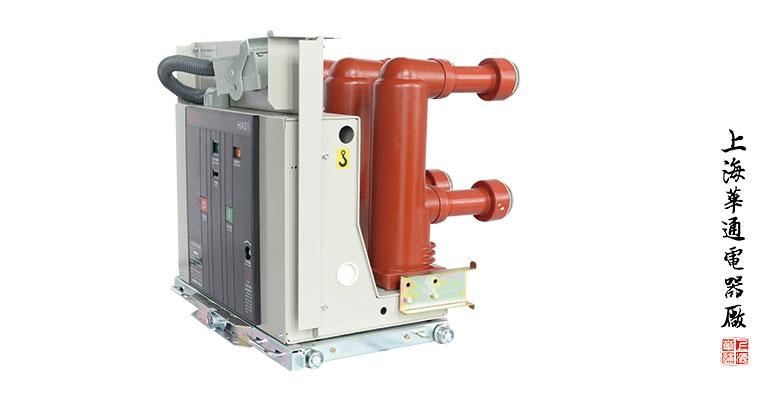 真空断路器的基本原理-上海华通电器厂有限公司
