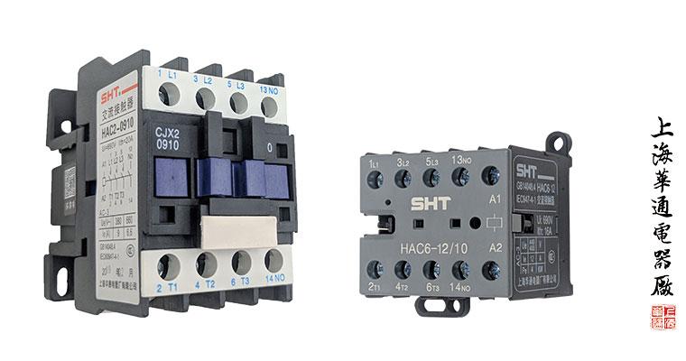 交流接触器和直流接触器的区别