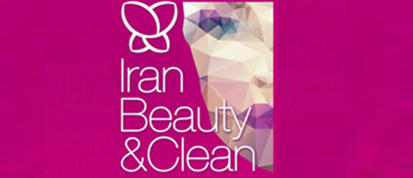 2020年第27届伊朗美容及清洁展