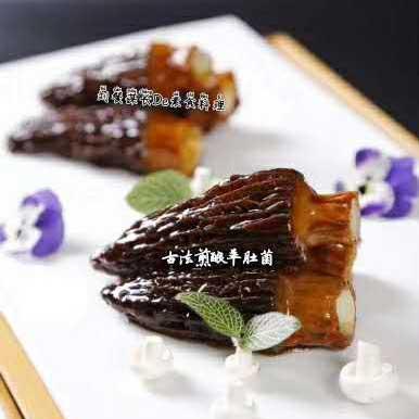 中华素食料理
