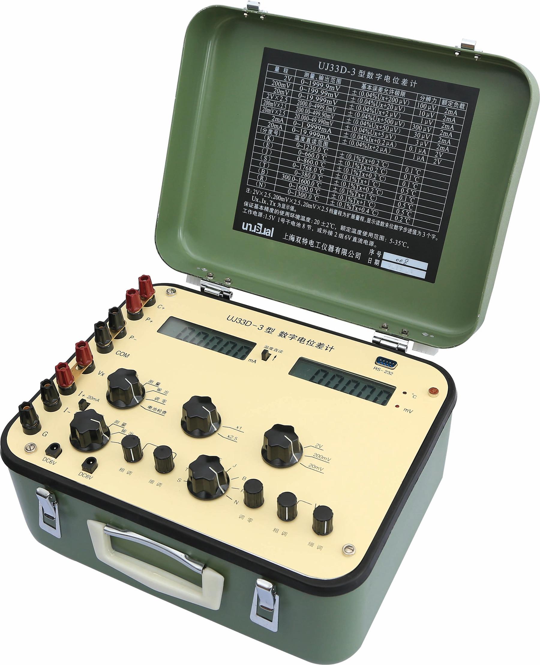 UJ33D-3型数字电位差计