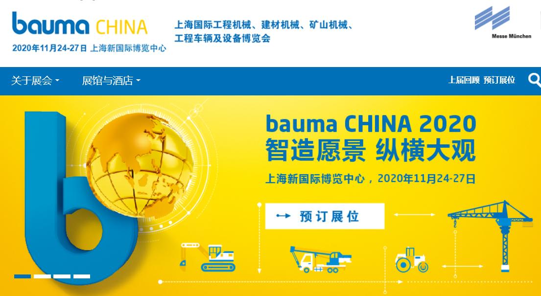bauma2020.PNG
