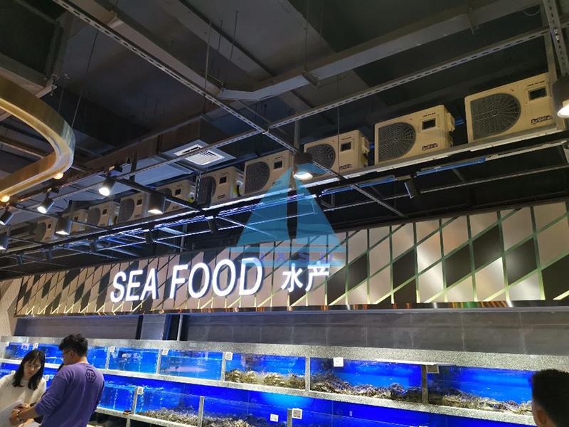 解放路一段邻里超市水产海鲜鱼池