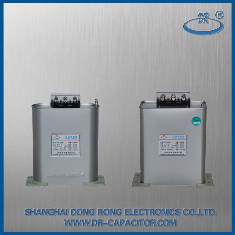 长方形自愈式低电压电力电容器
