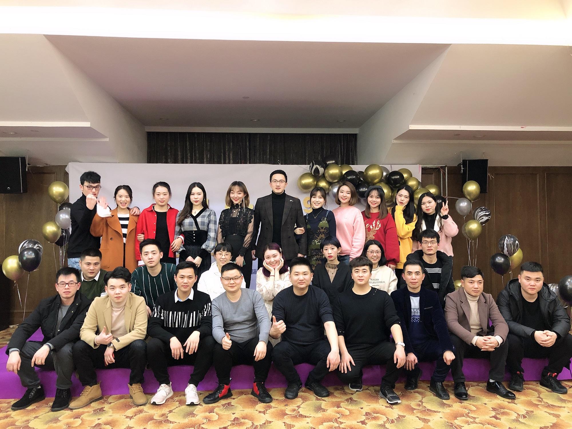 温州嗨童游乐设备有限公司2018年终总结大会