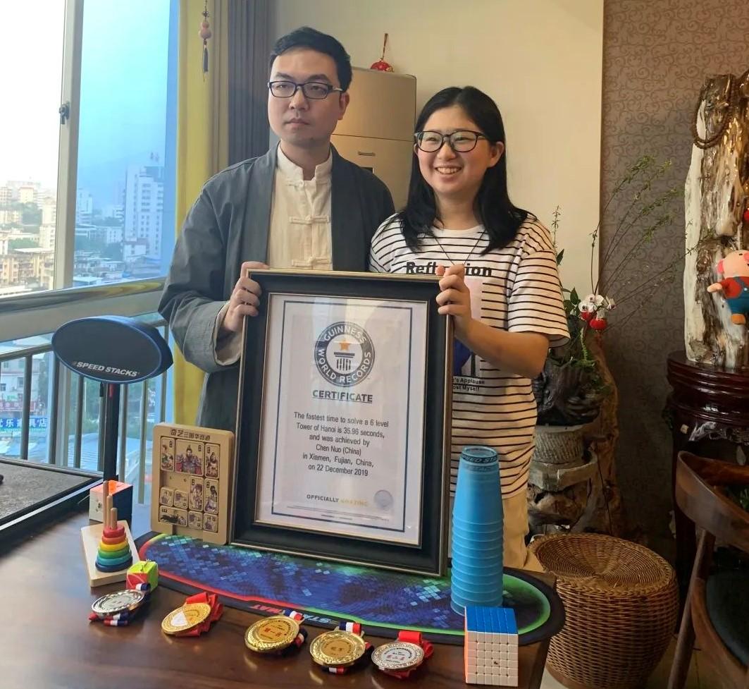 恭喜叶老师的侄女陈诺打破吉尼斯世界纪录!