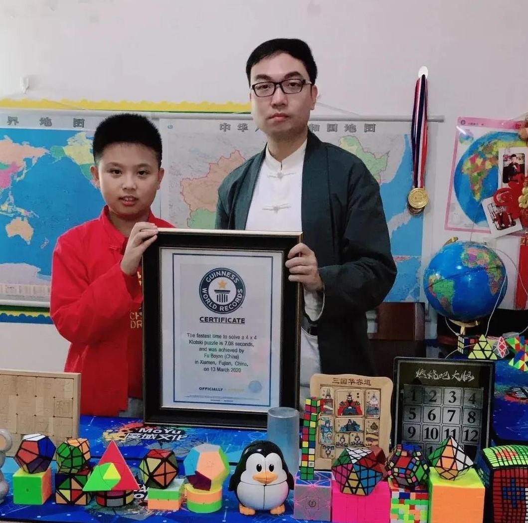 恭喜叶老师的干儿子付博焰打破吉尼斯世界纪录!