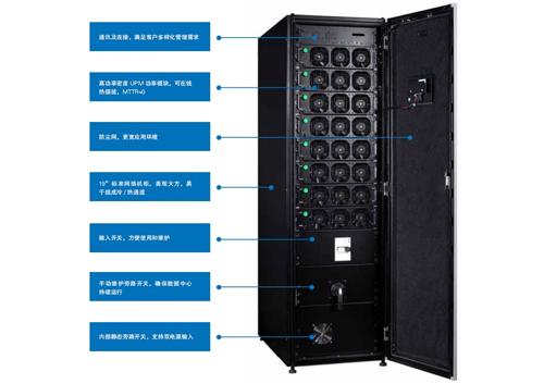 伊頓93PR模塊化UPS及管件電力係統