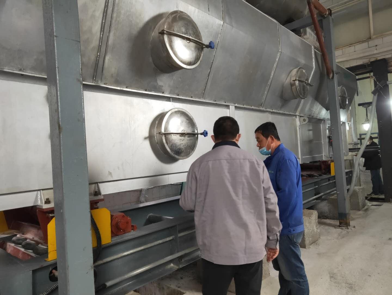 饲料添加剂干燥,振动流化床干燥机
