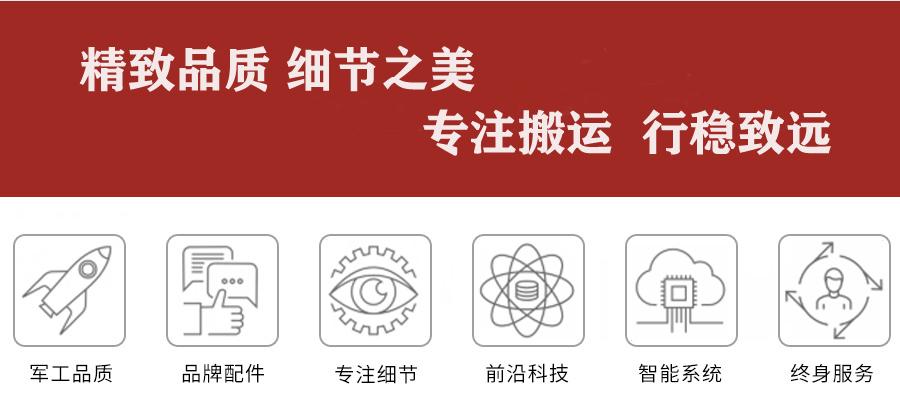 首页图标.jpg