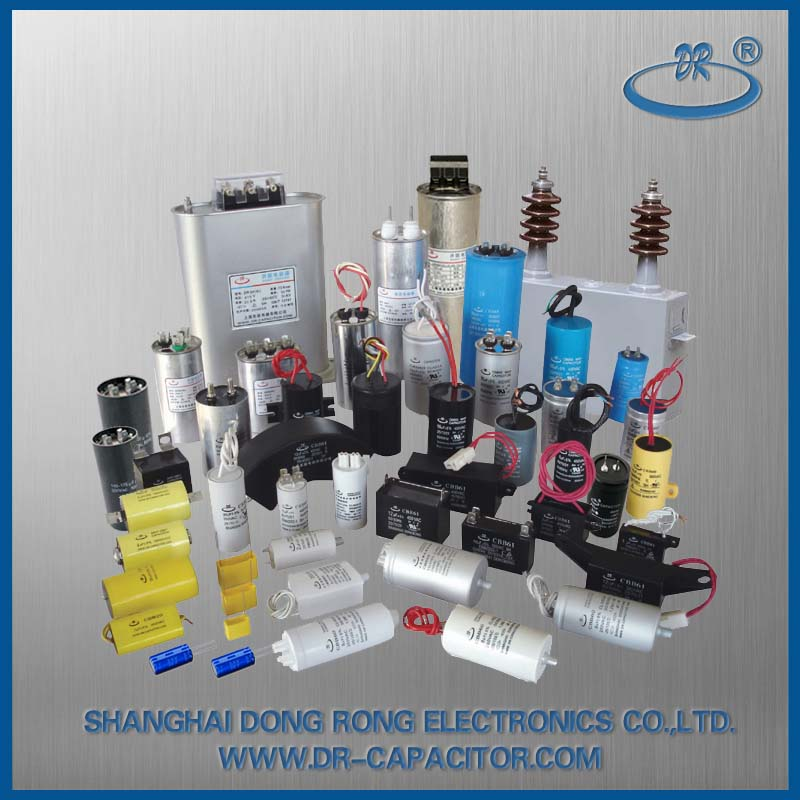 电力电容器的种类