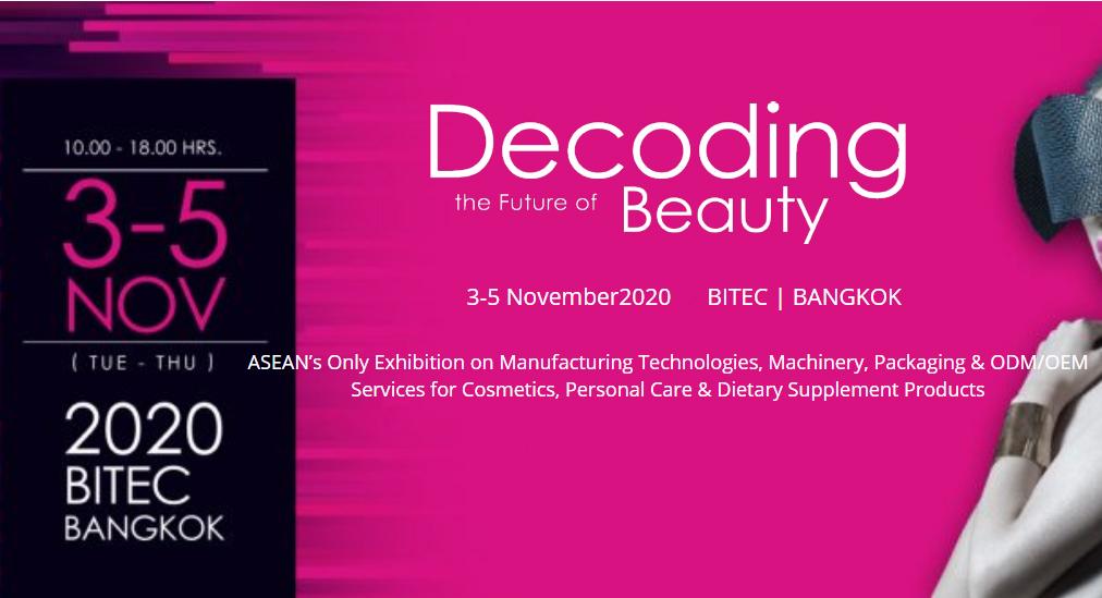 2020年泰国国际化妆品包装与制造加工技术展