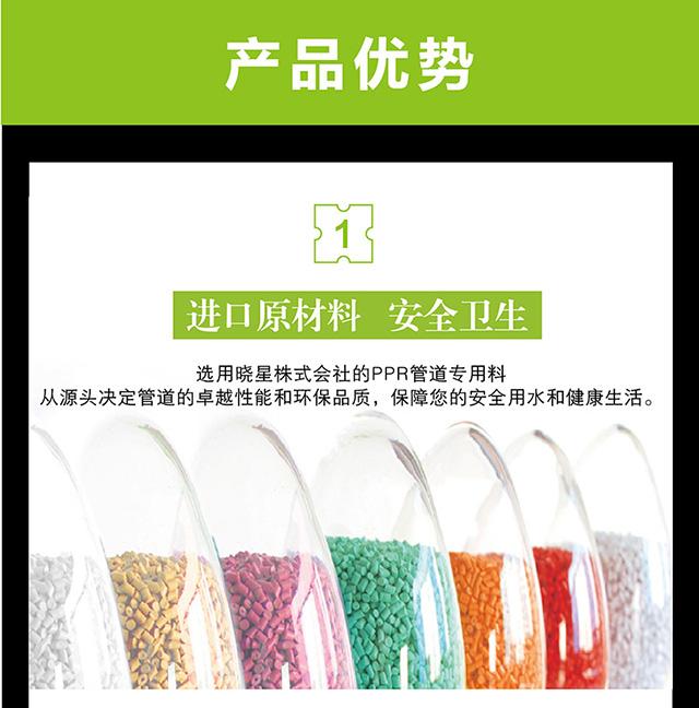 纯绿色管材-12.jpg