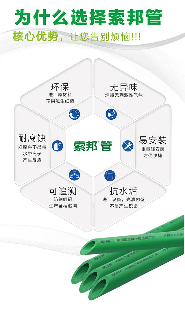 纯绿色管材-04.jpg