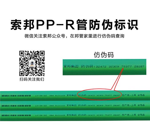 纯绿色管材-07.jpg