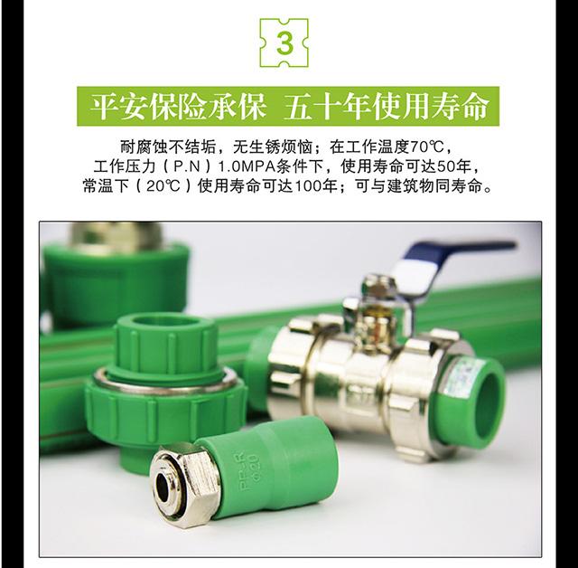 纯绿色管材-13a.jpg