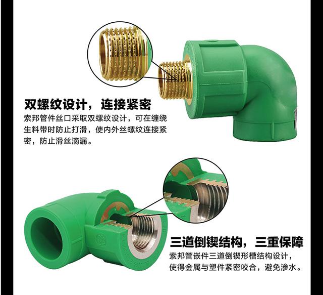 纯绿色管材-15.jpg