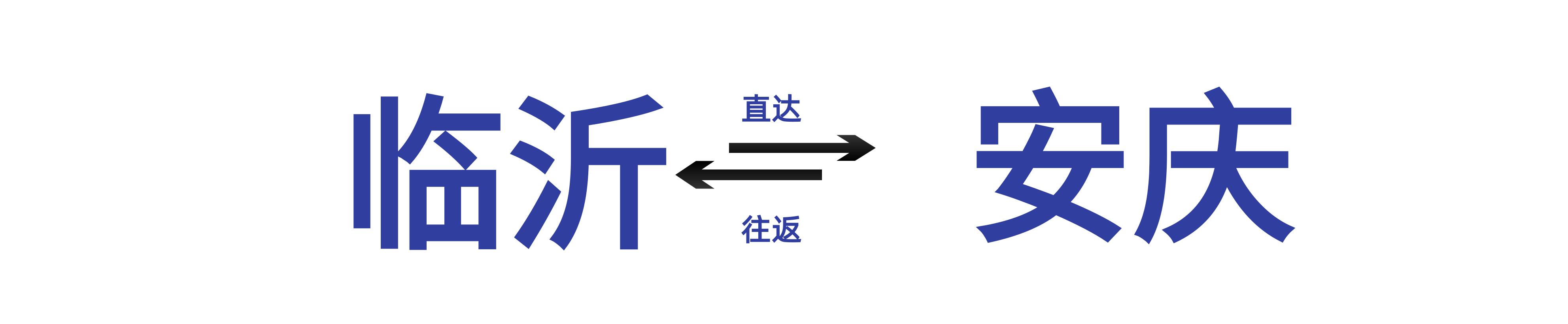 raybet竞赛到安庆raybet56