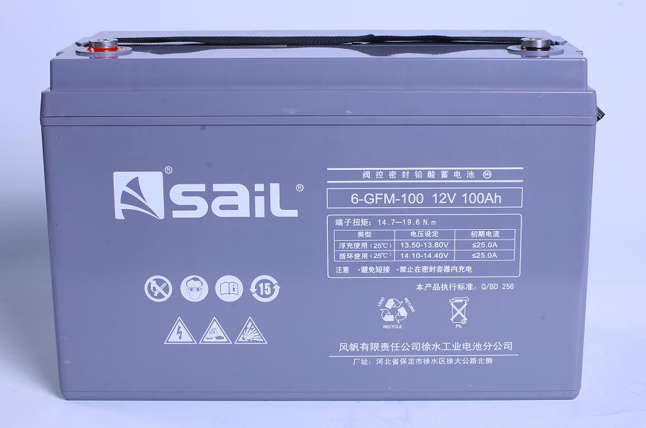 风帆蓄电池6-GFM-100