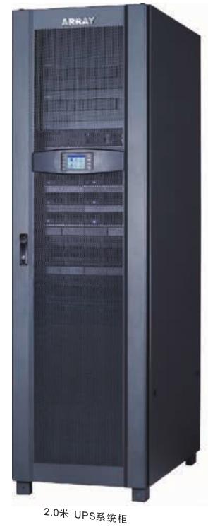 山特ARRAY MP 系列 (5-30kVA)模块化UPS