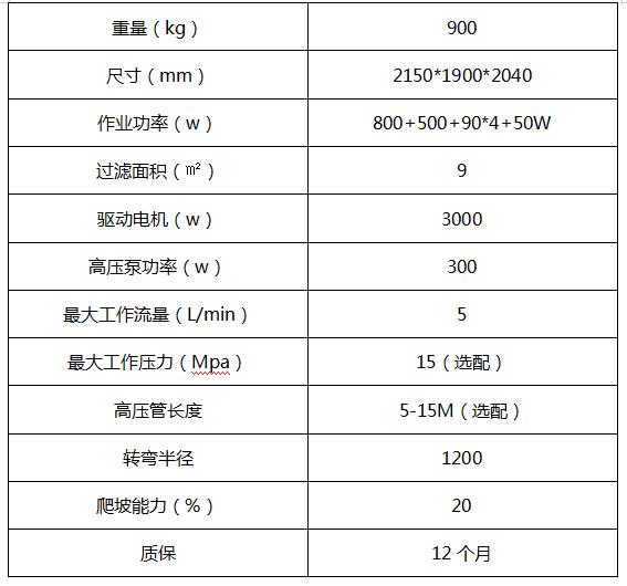 QX-E800FB2.png