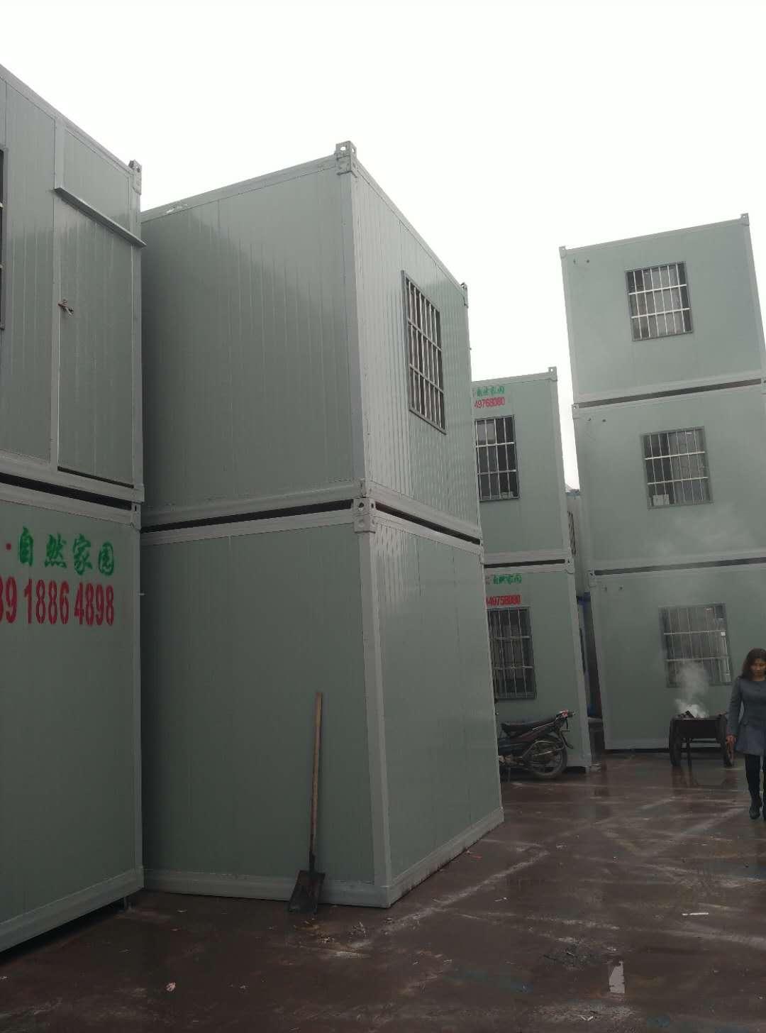 集装箱活动房设计要求有哪些?