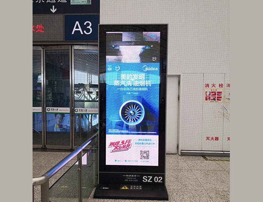 动车站广告信息服务