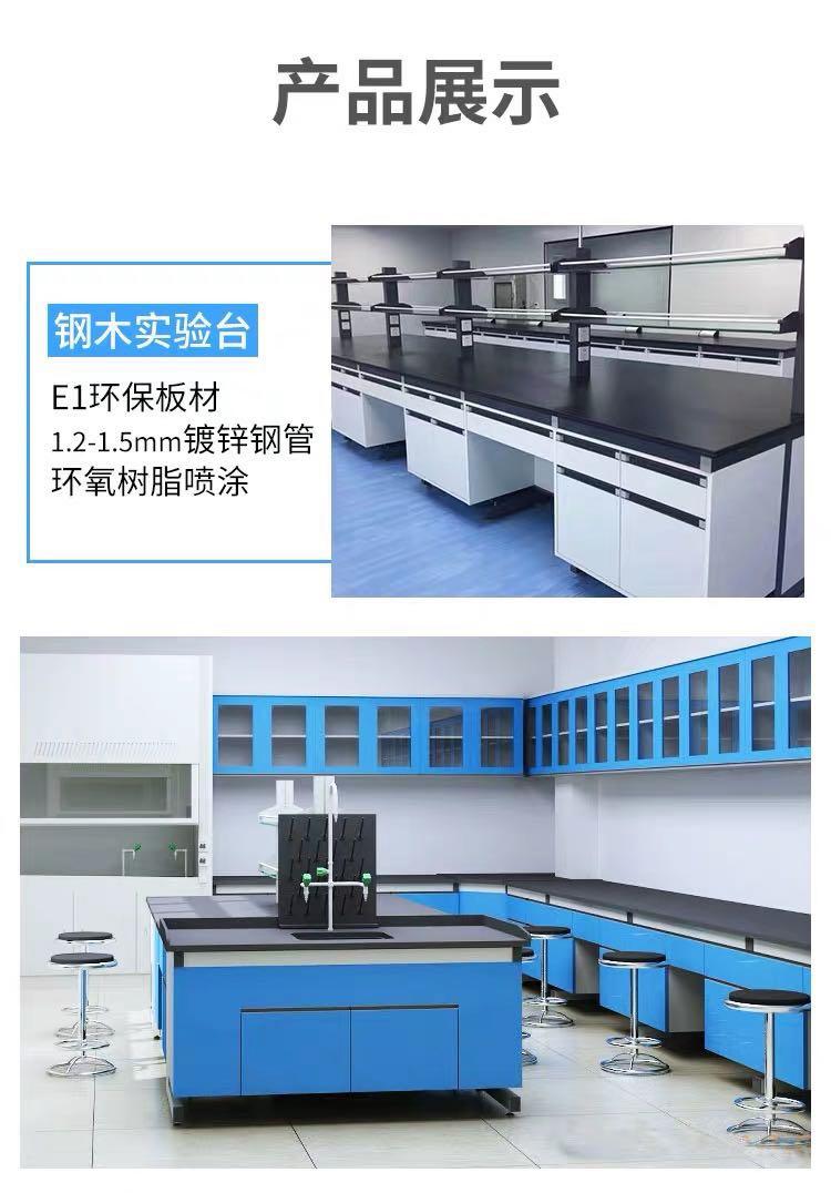 苏州春凯实验设备有限公司告诉您实验室家具的维护与保养