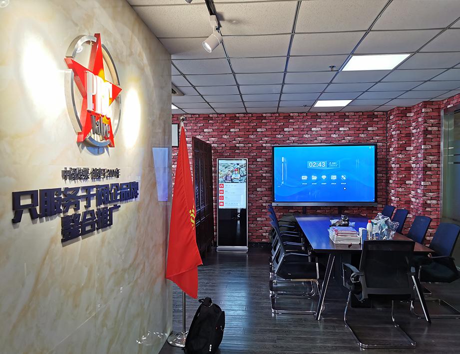 温州中阀传媒有限公司