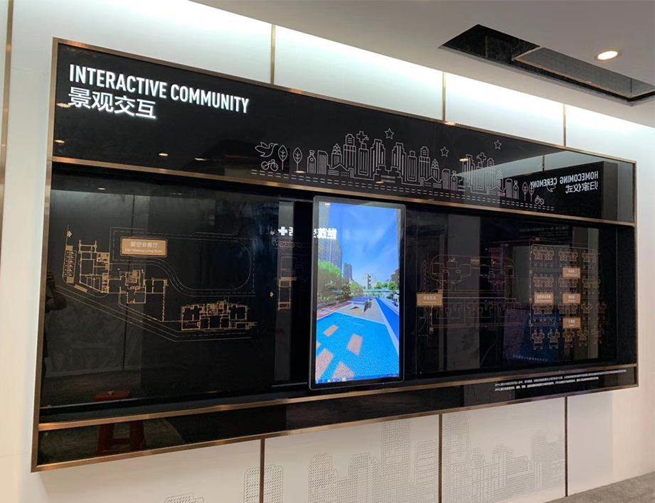 景观互交展示展厅