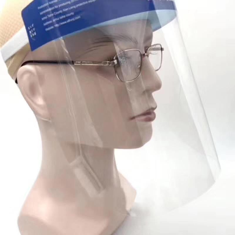 吸塑面罩-1