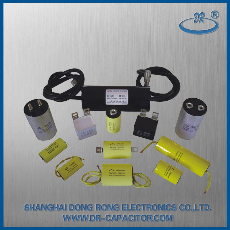 高频、脉冲、激光、滤波、储能、铁路信号类电容器
