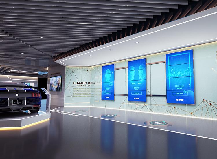 互动滑轨屏展厅解决方案