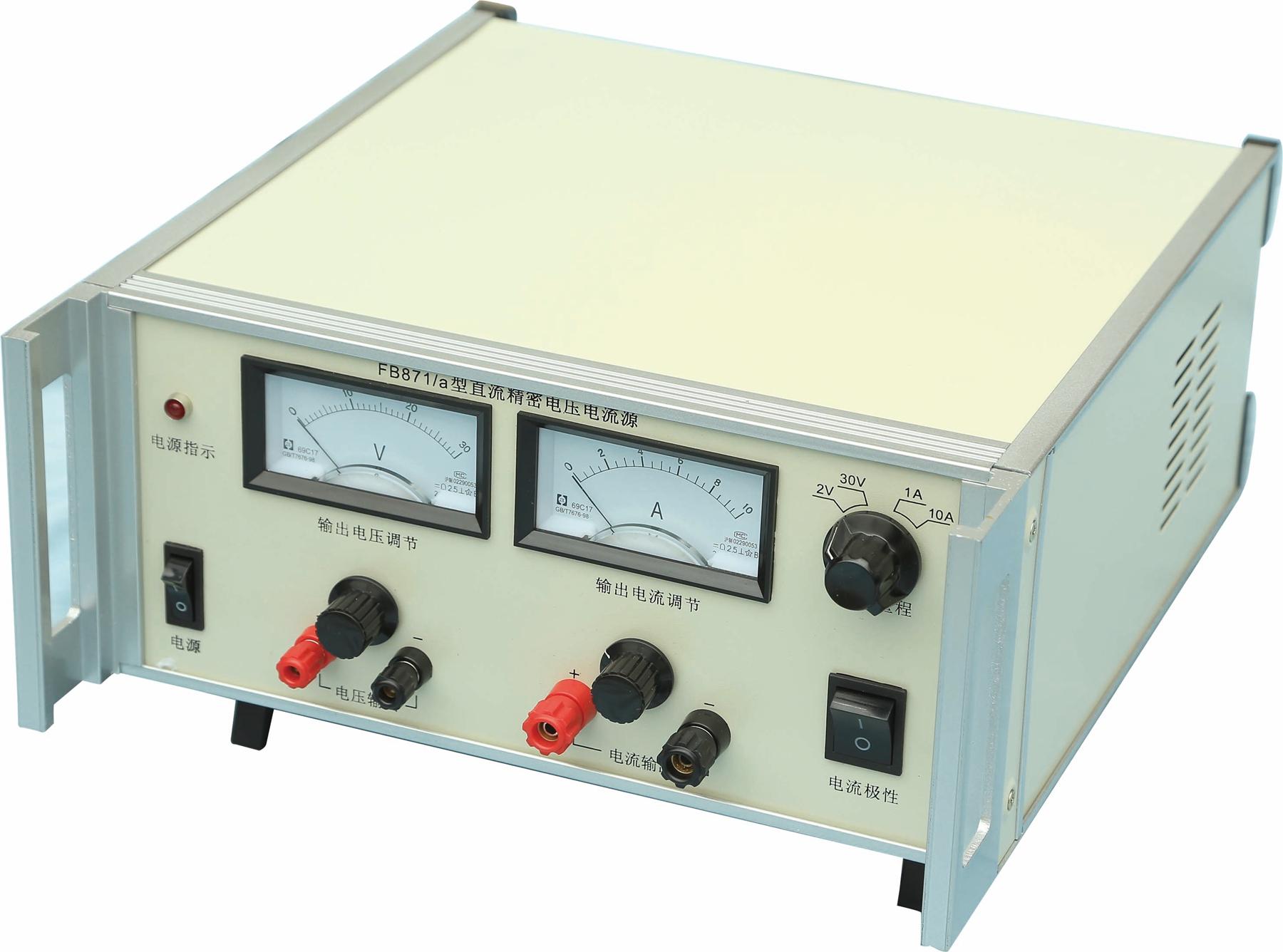 FB871/a型直流精密电源(电桥专用)