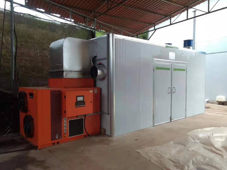 空氣能熱泵烘房