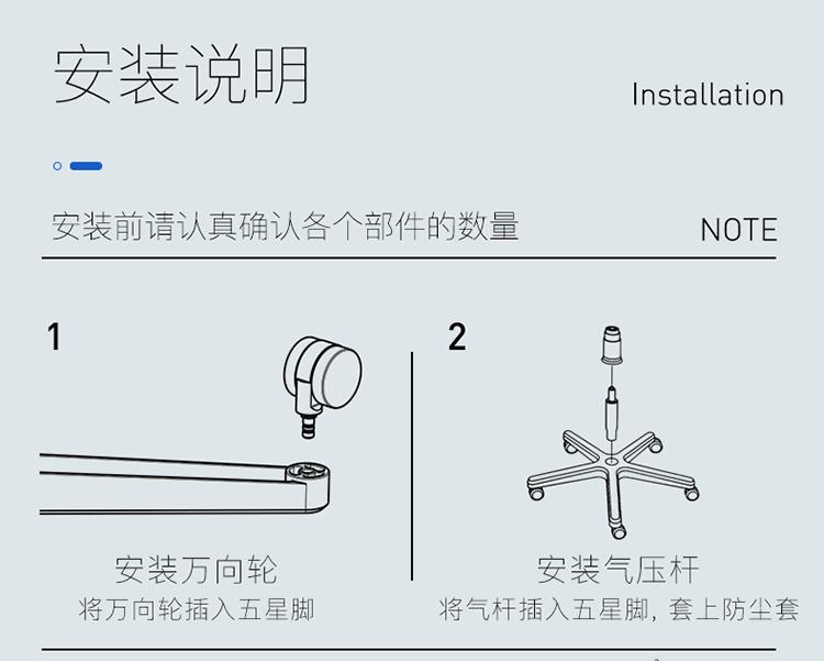 V03安装说明-750_01.jpg