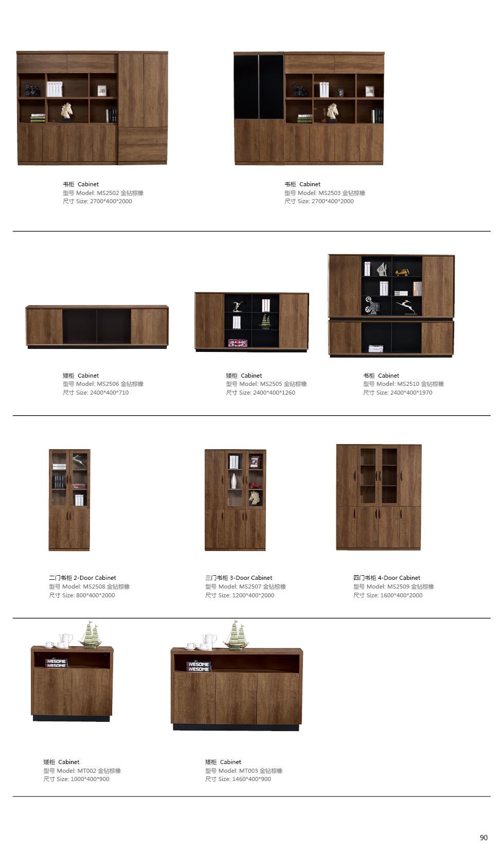 書柜1.jpg