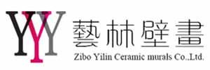 淄博艺林壁画有限公司