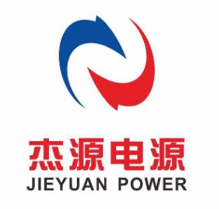 东莞市杰源电源有限公司