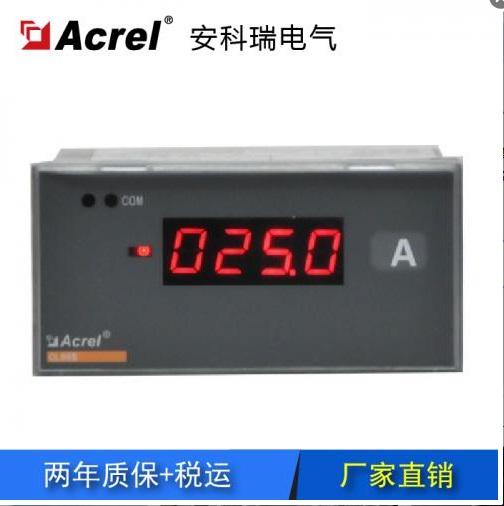 上海安科瑞 PZ96B系列数显控制仪表