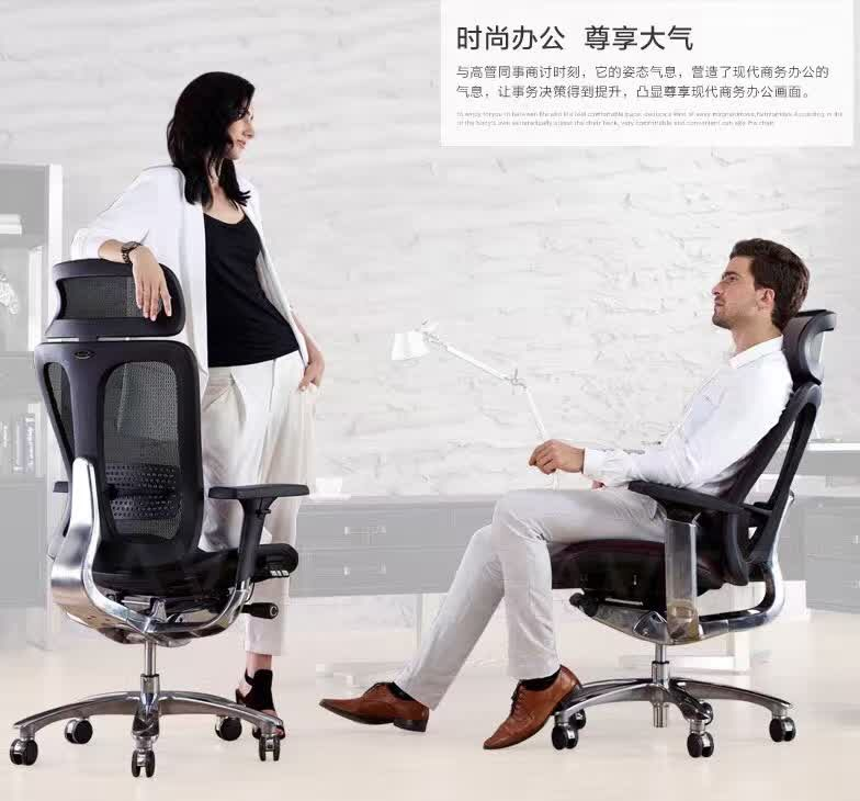 精品 · 网布椅