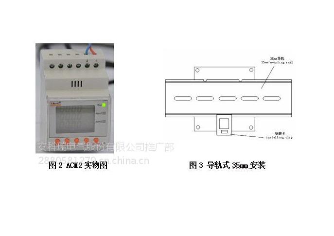 上海安科瑞 ACM配电线路过负荷监控装置