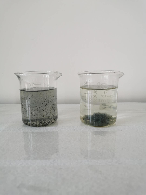 印染废水脱色效果
