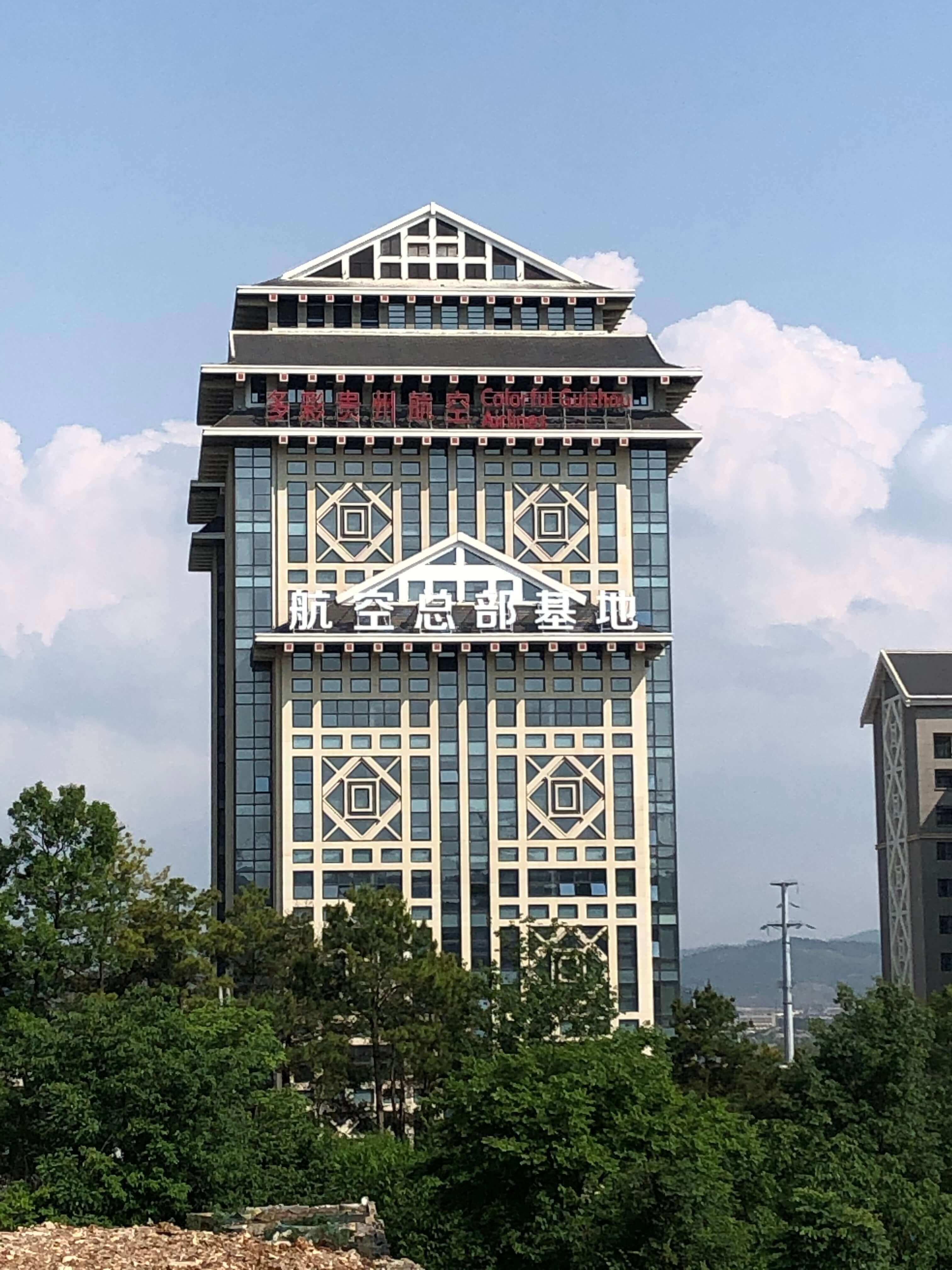 楼宇亮化工程案例