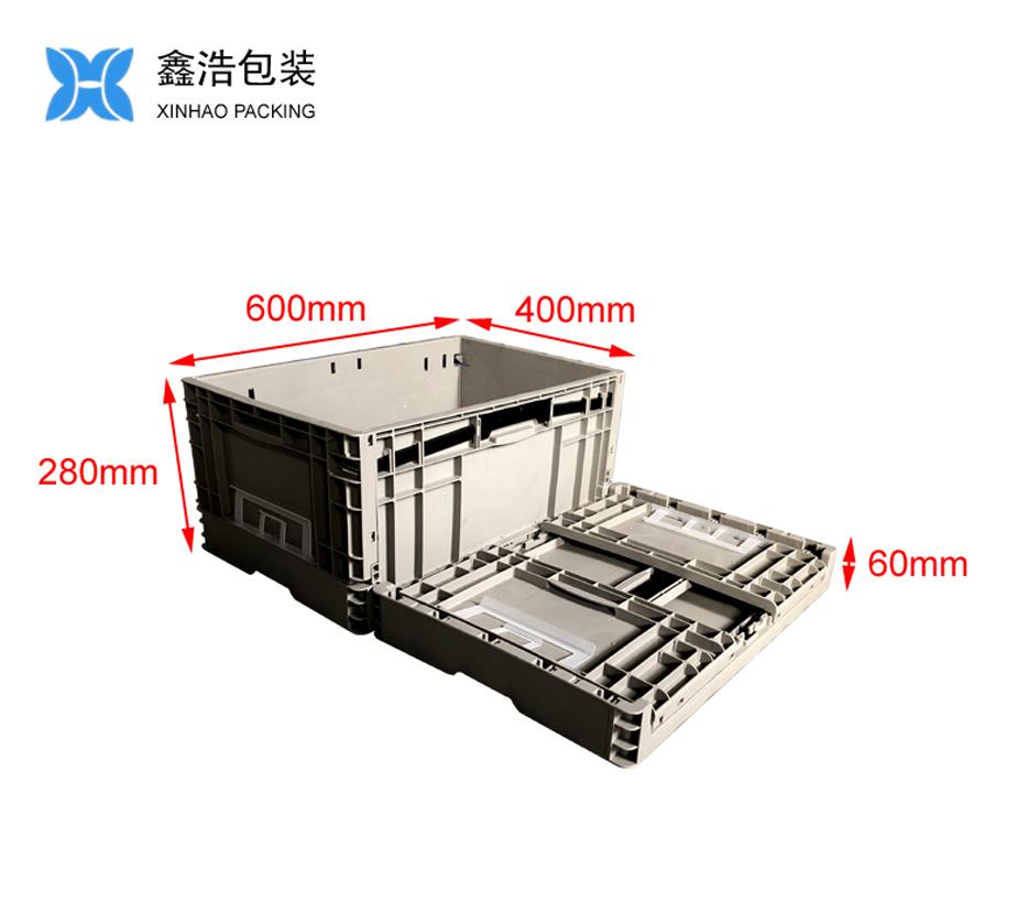 EUO4628折叠物流箱