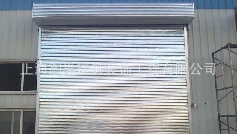 防火卷簾門1.png