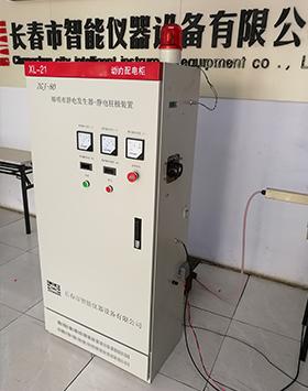 ZGJ-120熔喷布静电发生器-静电驻极设装置