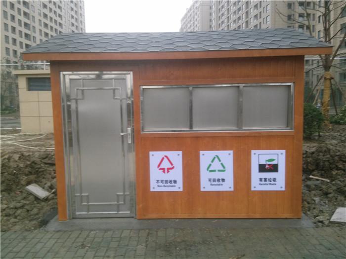 环保垃圾房-LJ04