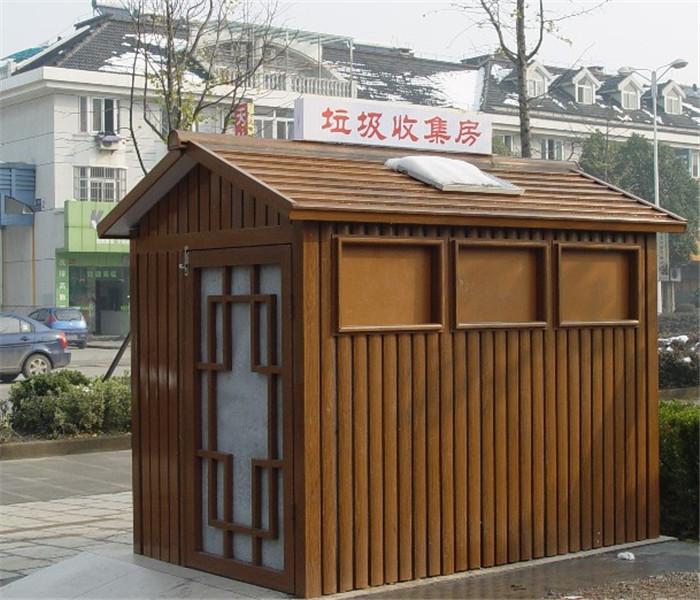 环保移动垃圾房-LJ02